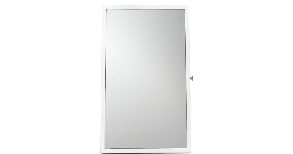 AUDREY ékszertartó tükörrel 32x53.5cm - Szekrények, polcok - Butlers.hu